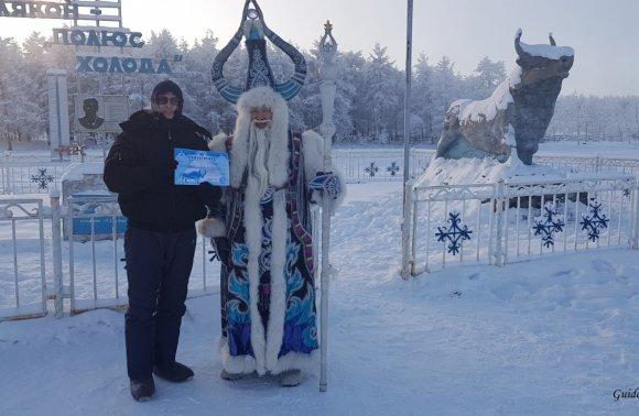 Oymyakon, Il posto più freddo del Mondo